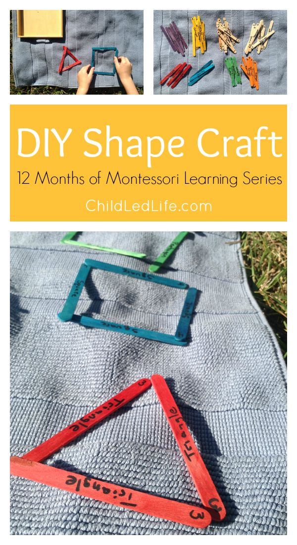 Easy DIY Shapes Craft on ChildLedLife.com